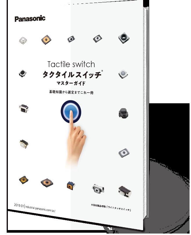 tactilesw_ebook_image2